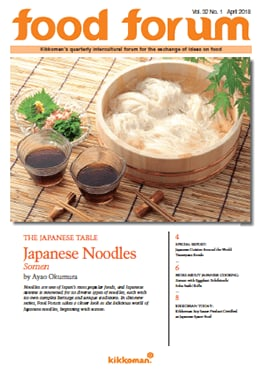 Food forum kikkoman corporation you can download the latest issue as a pdf file forumfinder Gallery