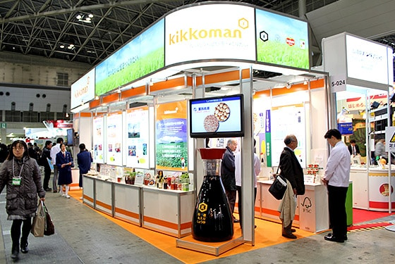 Exhibition booth (FY 2014)