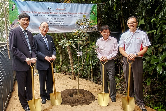 Commemoration of tree planting