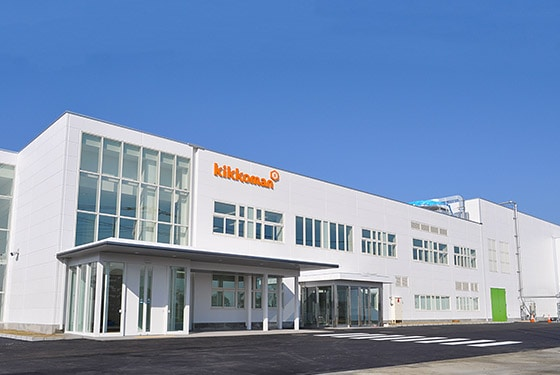 Ibaraki Factory, Kikkoman Soyfoods Company added to the Group companies targeted for batch certification in 2015