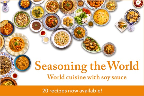 Recipes with Global Taste