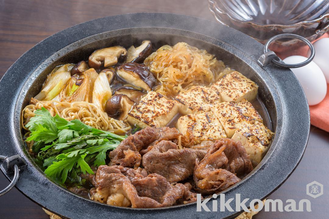 Recipe Directions For Sukiyaki Kikkoman Corporation