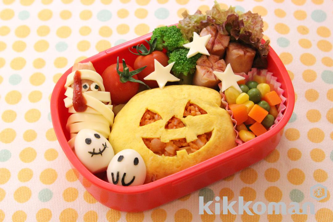 Halloween Bento Lunch Box (Pumpkin Omelet Rice)
