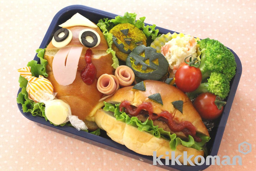 Photo: Halloween Bento Lunch Box (Monster and Pumpkin Bread)