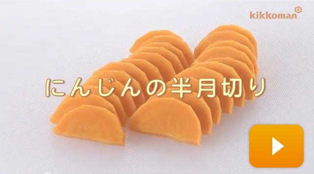 Carrot half-circle slices
