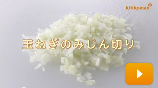 Finely chopped onion