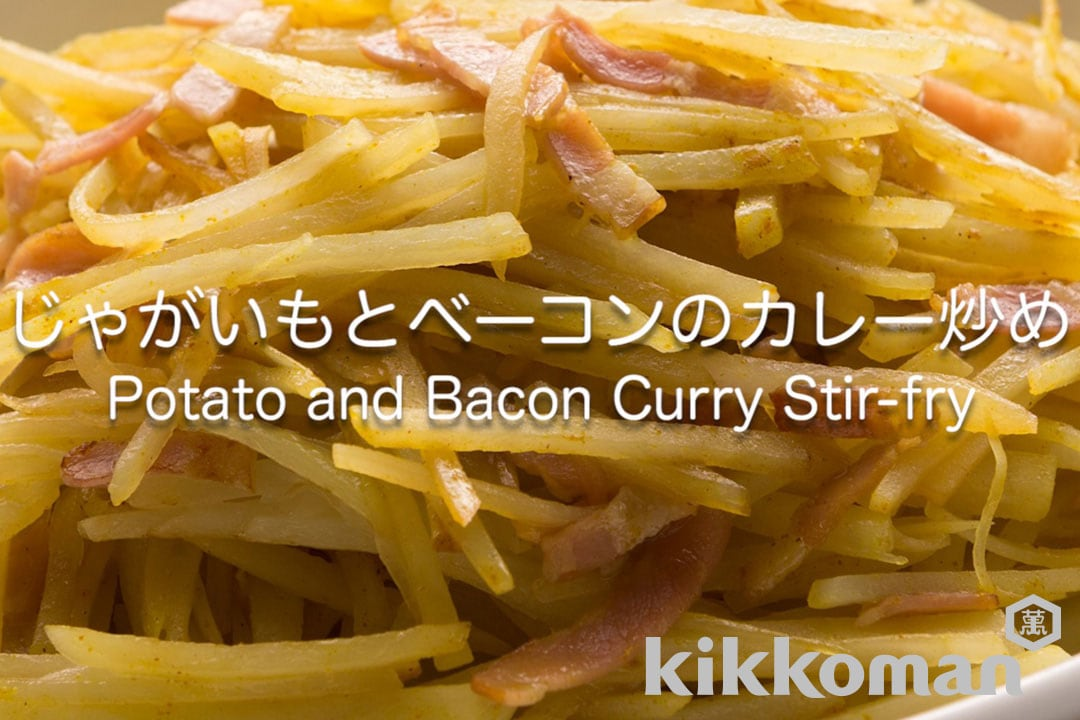 Potato and Bacon Curry Stir-fry